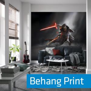 Foto Op Behang Printen.Foto Behang Webshop Hdv